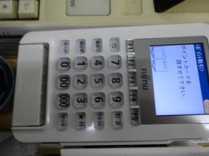 Dsc02868