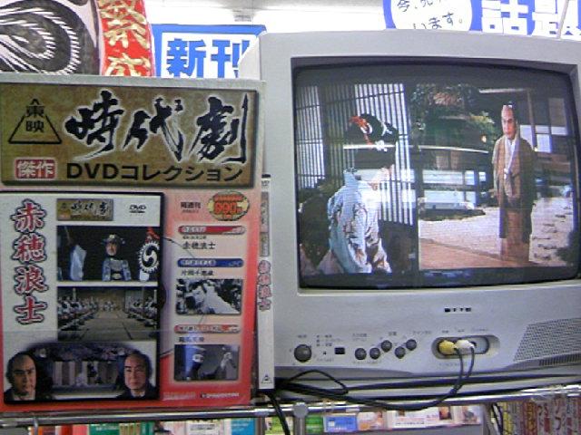 東映時代劇DVD ぶっちきり売れてます