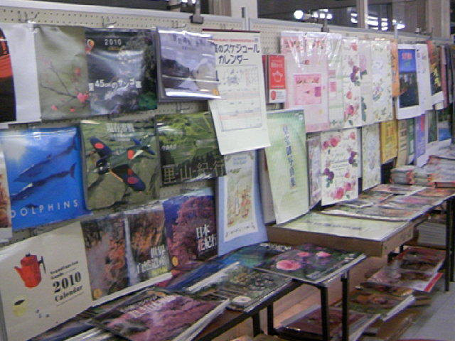 2010年度 手帳・日記・カレンダー等々 入荷しました