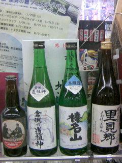 (地元)酒を展示している本屋デス・・・