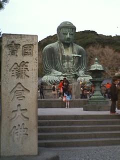 鎌倉大仏さん