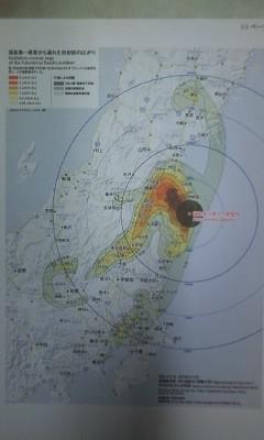 放射能地図改定版