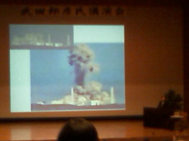 原発 爆発の