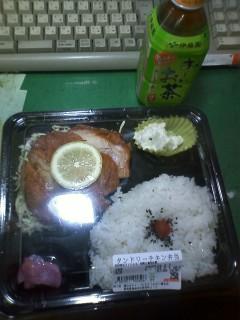 本日 250円弁当