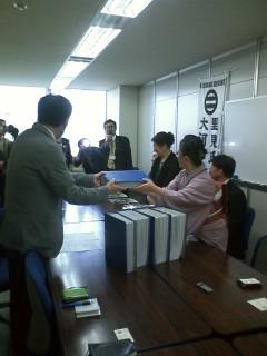 NHK大河へ陳情