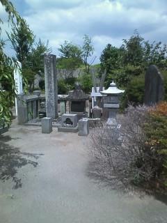 伝長野業盛の墓