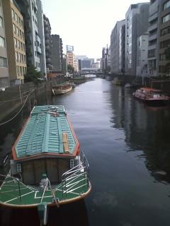 ここは 日本橋馬喰横山町