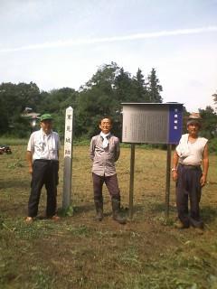 里見城跡 草刈整備 とオカリナライブ