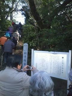 古墳の探求 見学会