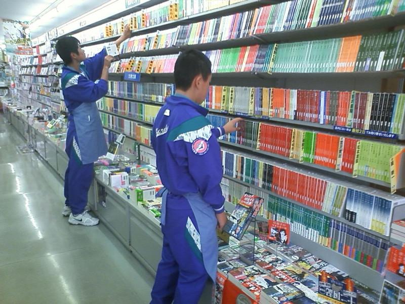 倉渕中学生 やるベンチャー
