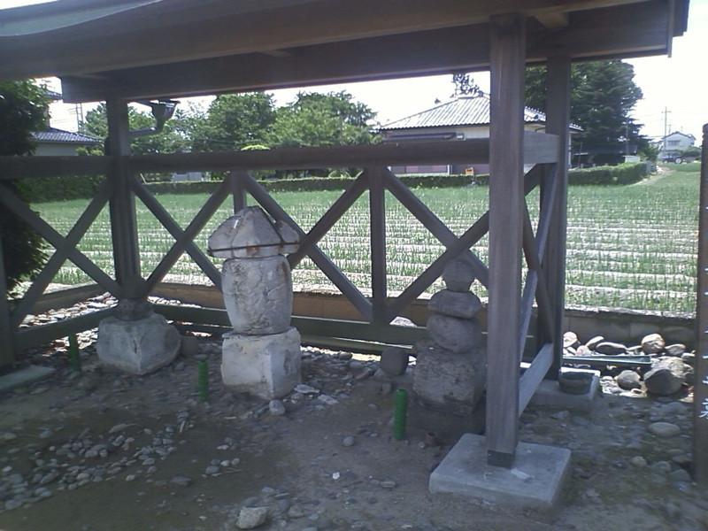 新田荘 伝新田義重の墓