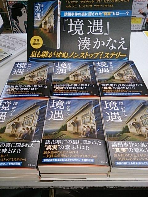 デビュー100冊達成!