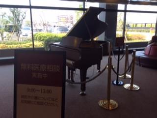 いまどきグランドピアノ